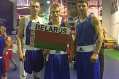 boxing-belarus-grozniy-2